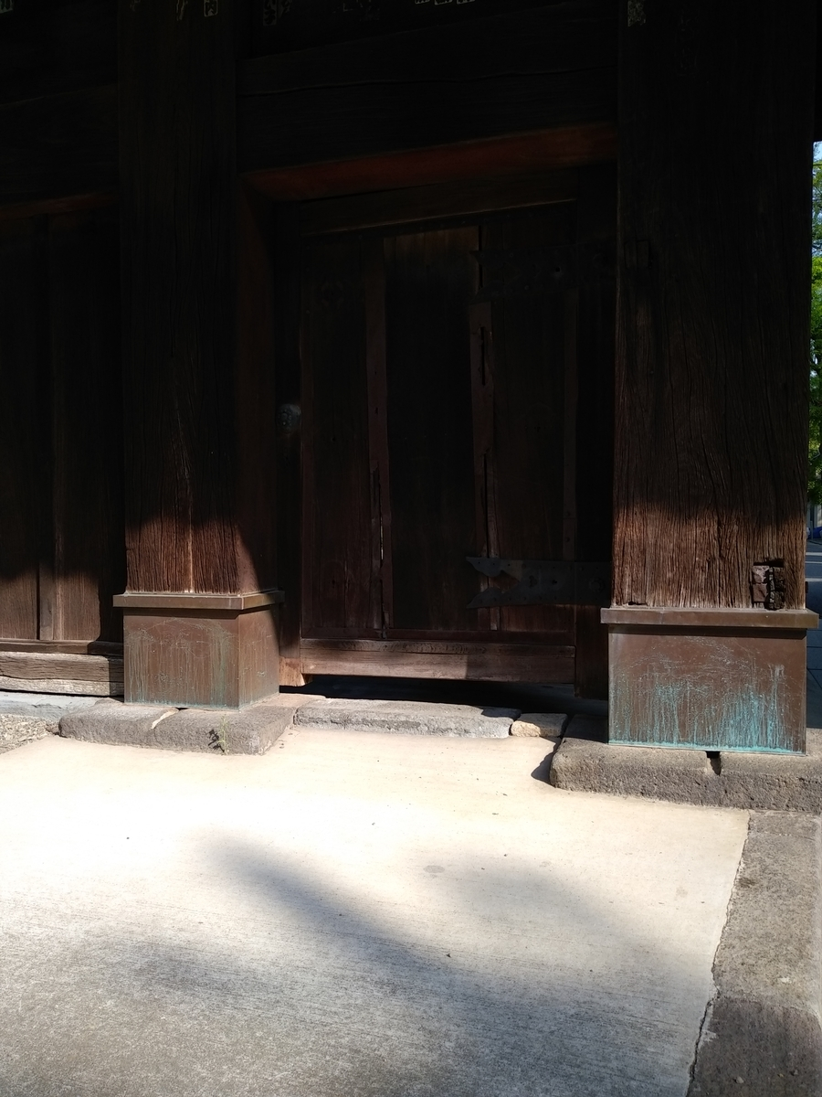 f:id:kaon-yokegawa:20200430080547j:plain