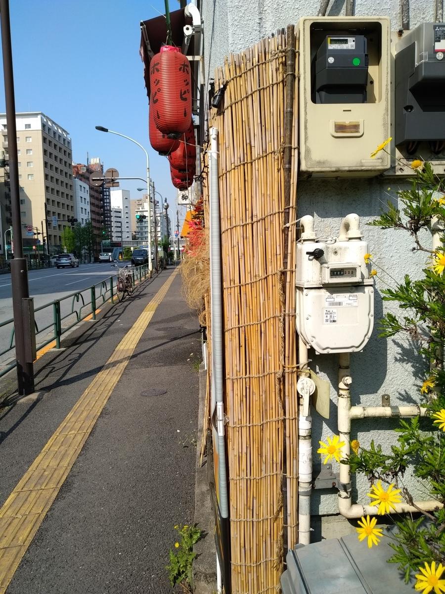 f:id:kaon-yokegawa:20200430080656j:plain