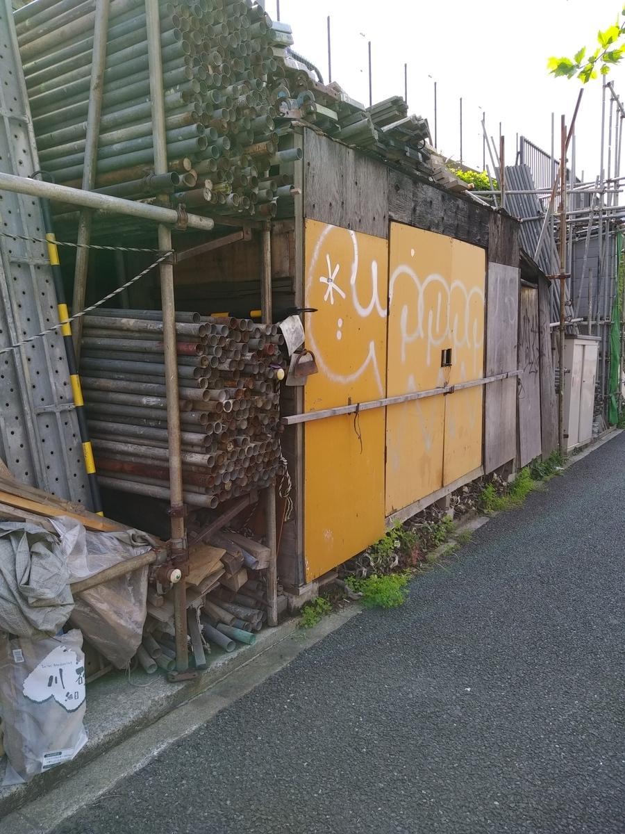 f:id:kaon-yokegawa:20200430082253j:plain