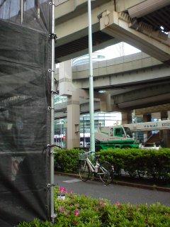 f:id:kaon-yokegawa:20200513071233j:plain