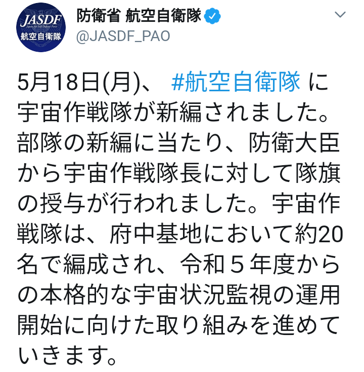 f:id:kaon-yokegawa:20200530235427p:plain