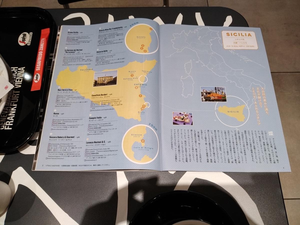 f:id:kaon-yokegawa:20200806082340j:plain
