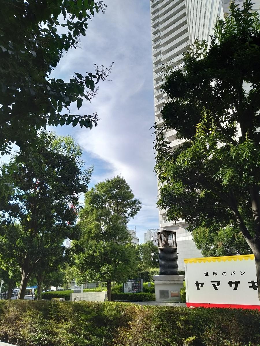 f:id:kaon-yokegawa:20200904071758j:plain