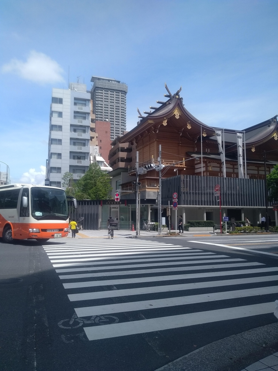 f:id:kaon-yokegawa:20200905070557j:plain