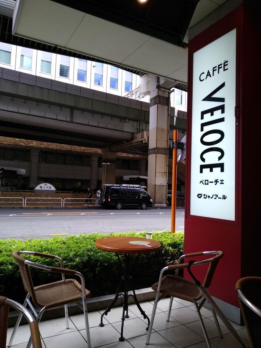 f:id:kaon-yokegawa:20200910084201j:plain