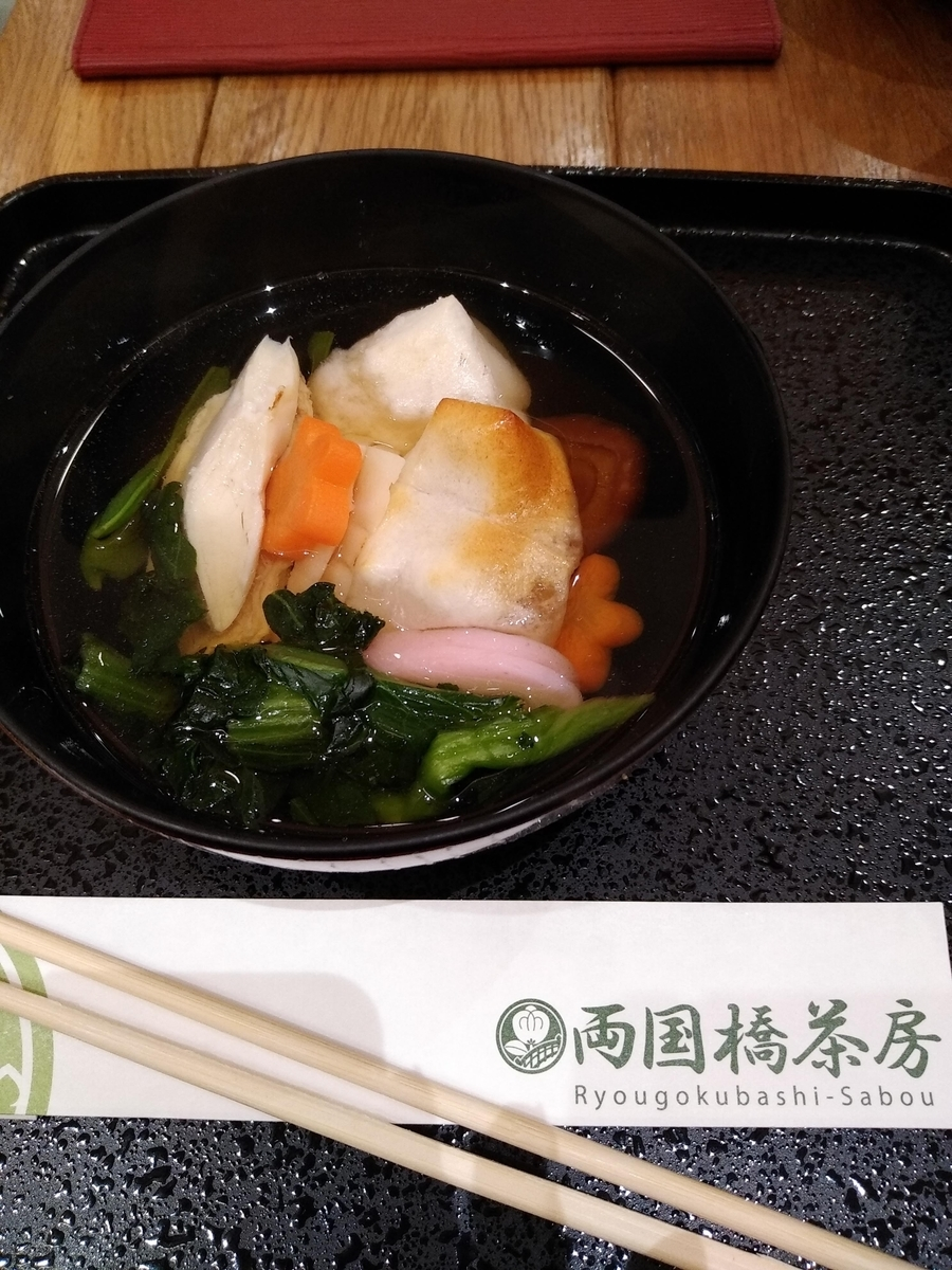 f:id:kaon-yokegawa:20200910120534j:plain