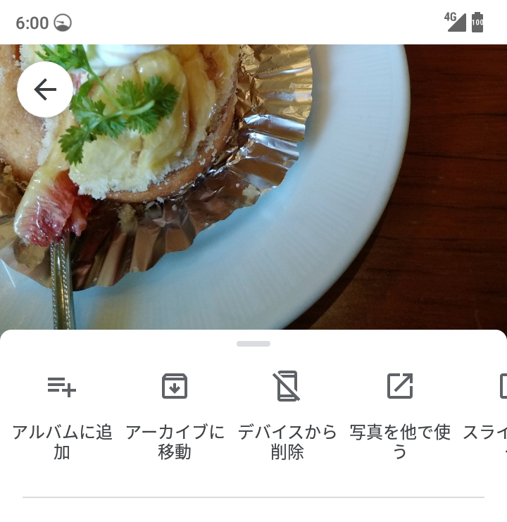 f:id:kaon-yokegawa:20200912060415p:plain