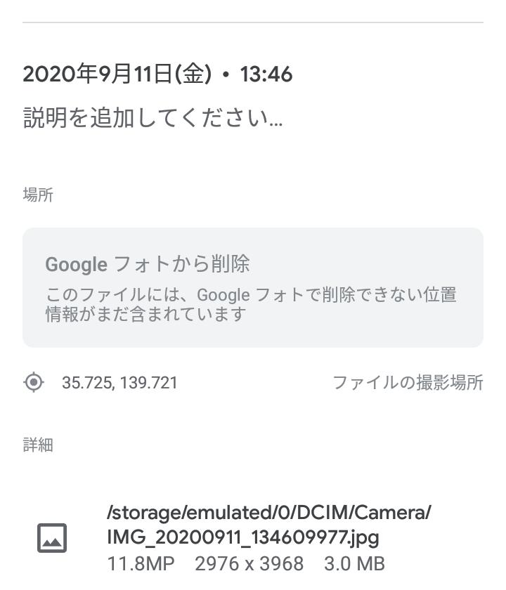 f:id:kaon-yokegawa:20200912060429p:plain