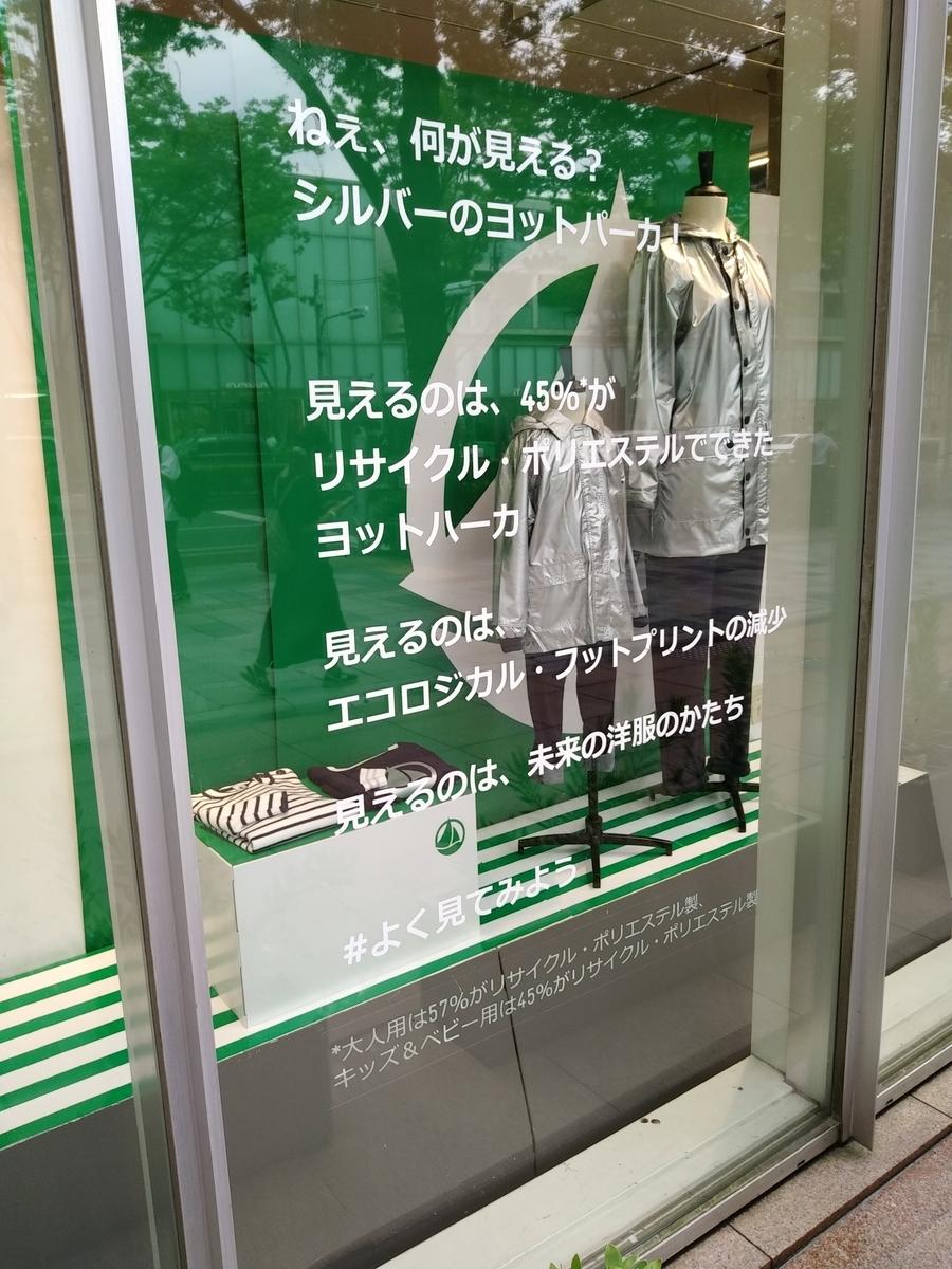 f:id:kaon-yokegawa:20200918115441j:plain