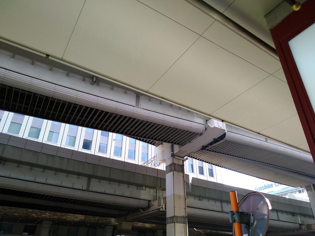 f:id:kaon-yokegawa:20200922075549j:plain