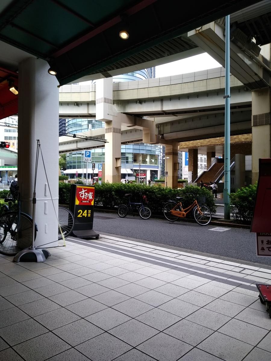 f:id:kaon-yokegawa:20200922131129j:plain