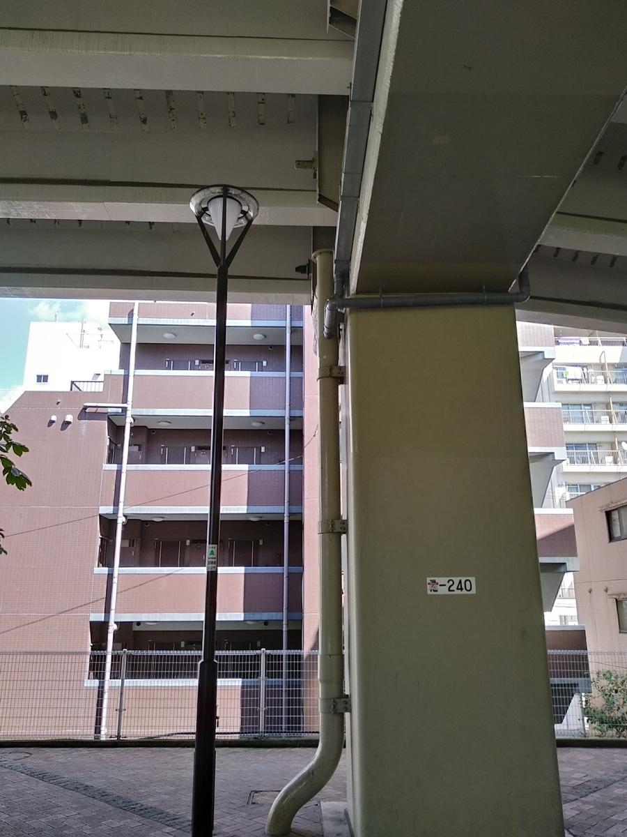 f:id:kaon-yokegawa:20200928121647j:plain