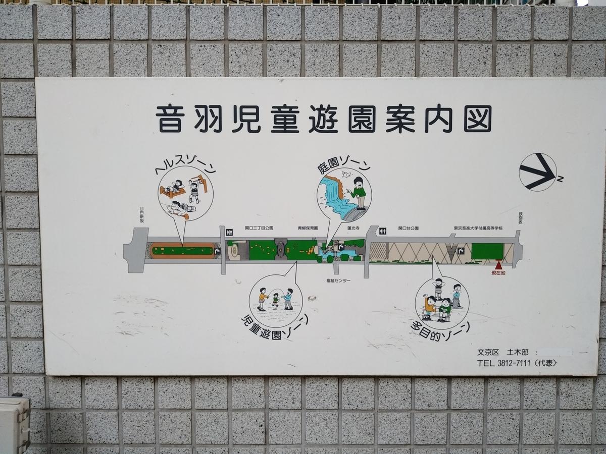 f:id:kaon-yokegawa:20200928121840j:plain