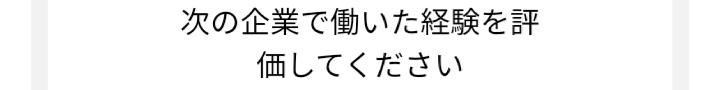 f:id:kaon-yokegawa:20201015084420p:plain