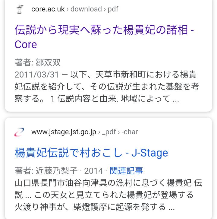 f:id:kaon-yokegawa:20201031035816p:plain