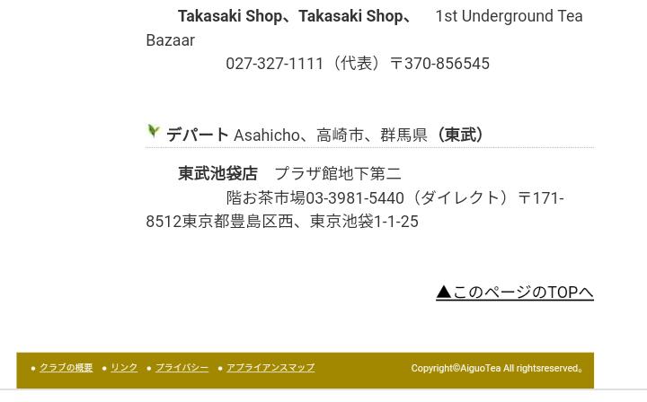 f:id:kaon-yokegawa:20201102085756p:plain