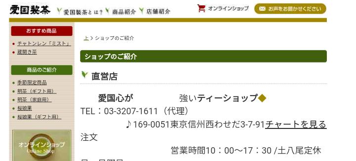f:id:kaon-yokegawa:20201102090452p:plain