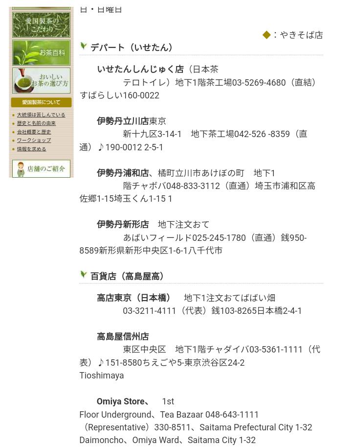 f:id:kaon-yokegawa:20201102090805p:plain