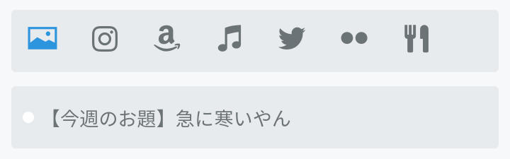 f:id:kaon-yokegawa:20201102093217p:plain