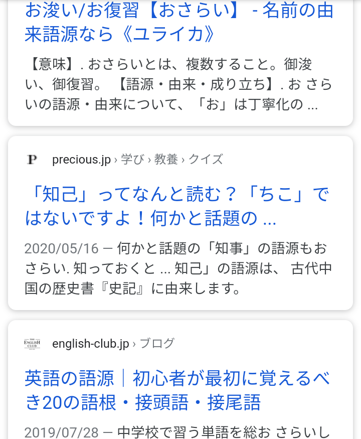 f:id:kaon-yokegawa:20201102100033p:plain