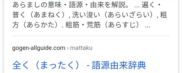 f:id:kaon-yokegawa:20201102100045p:plain