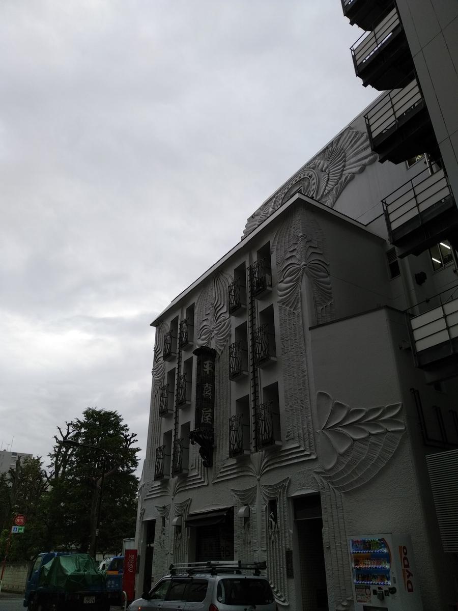 f:id:kaon-yokegawa:20201102135036j:plain