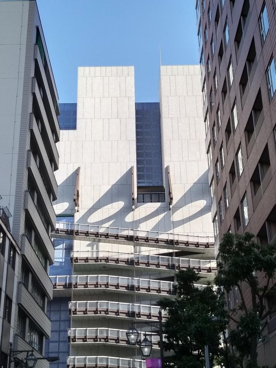 f:id:kaon-yokegawa:20201115140925j:plain