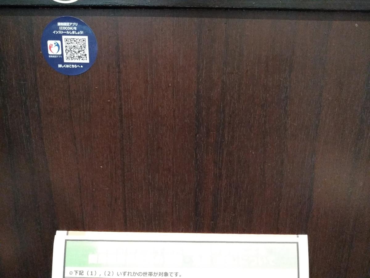 f:id:kaon-yokegawa:20201127140904j:plain