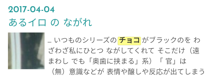 f:id:kaon-yokegawa:20201223235831p:plain