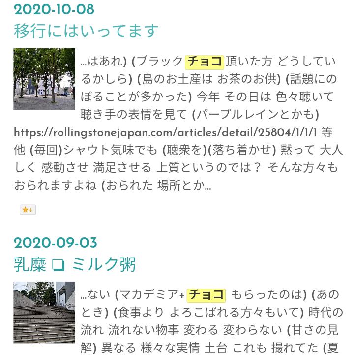 f:id:kaon-yokegawa:20201223235851p:plain