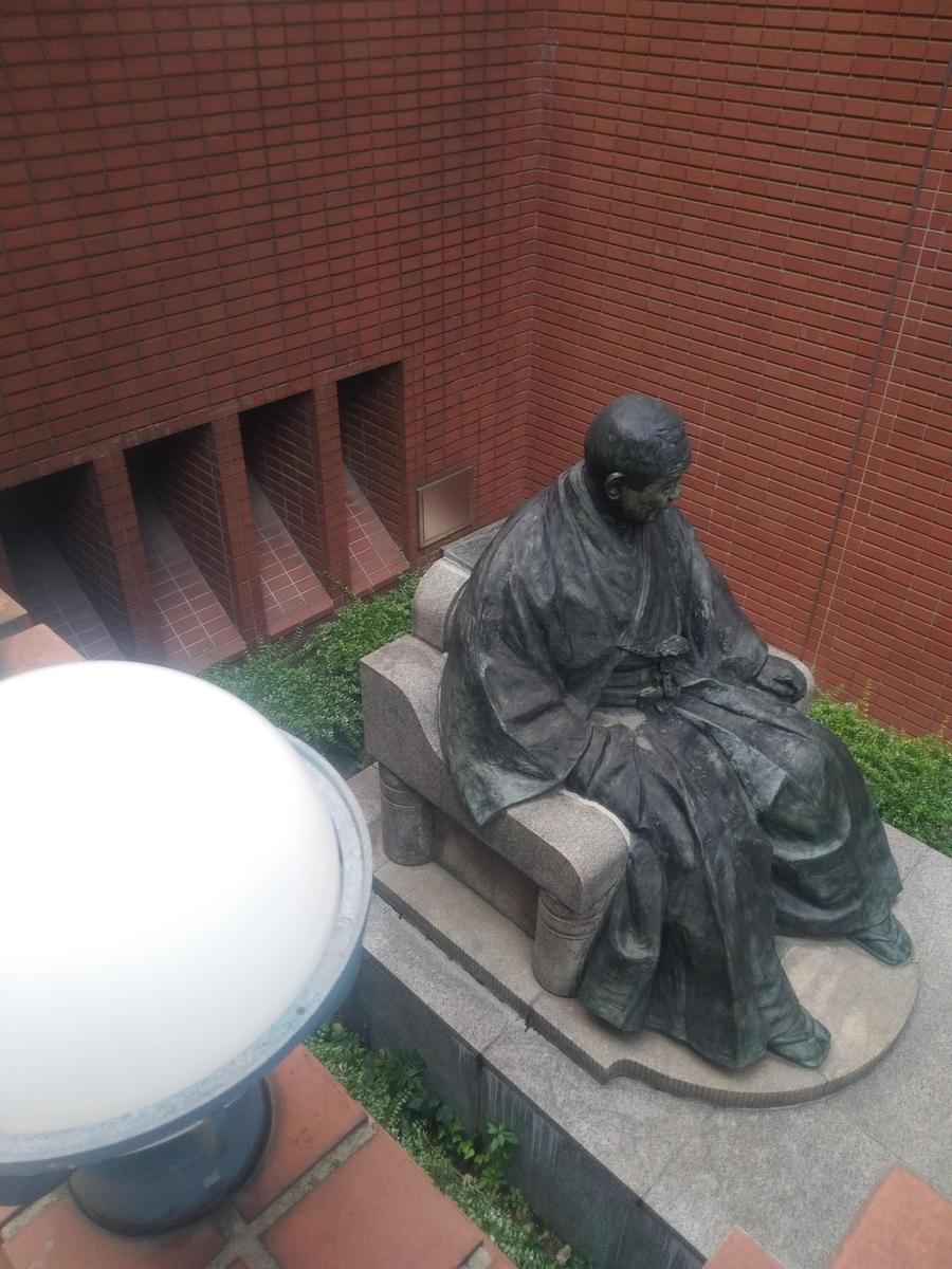 f:id:kaon-yokegawa:20201226143627j:plain