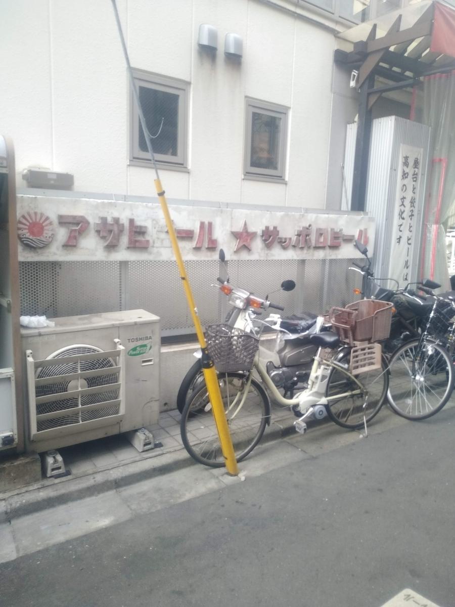 f:id:kaon-yokegawa:20201226144258j:plain