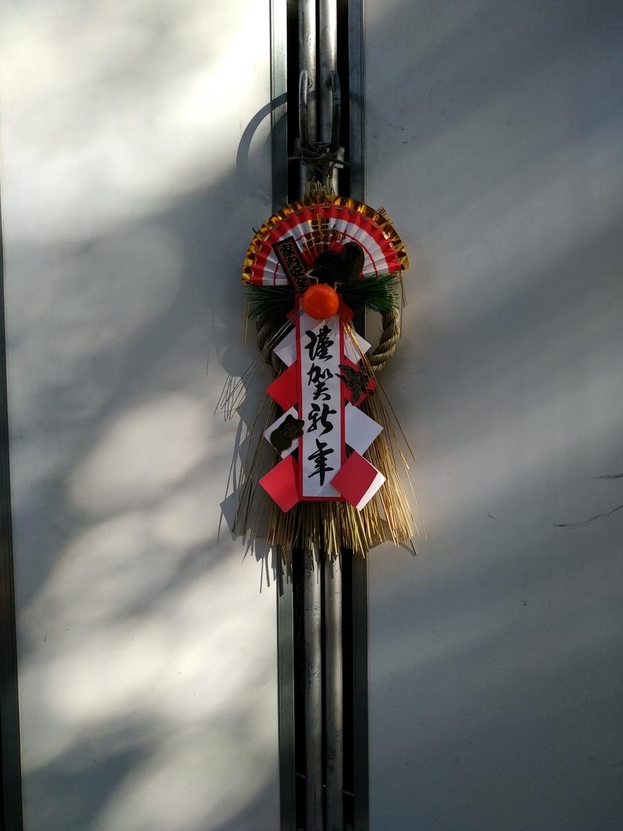 f:id:kaon-yokegawa:20210102100759j:plain
