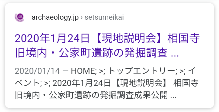 f:id:kaon-yokegawa:20210112151204p:plain