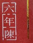 f:id:kaon-yokegawa:20210129081630j:plain
