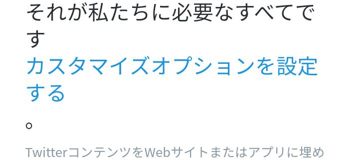 f:id:kaon-yokegawa:20210203111920p:plain