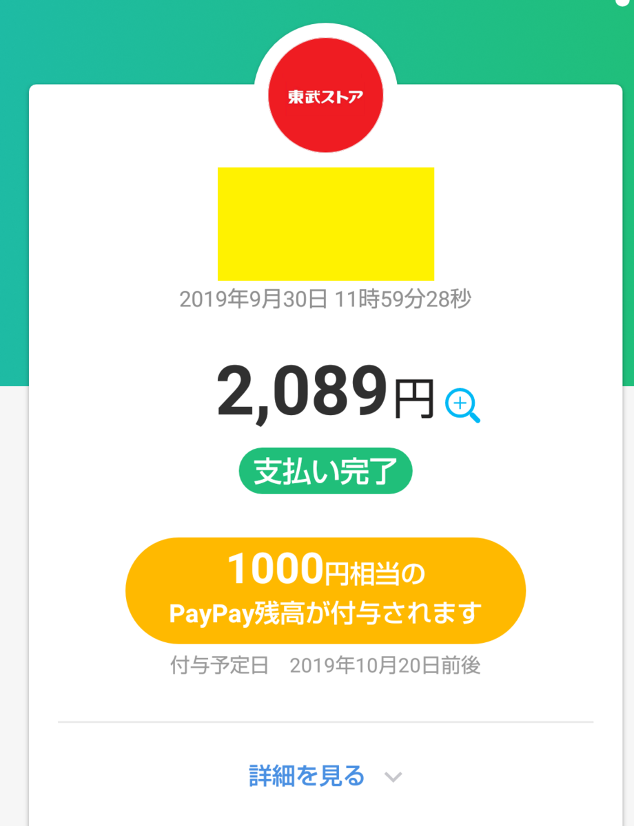 f:id:kaoooooox:20190930190639p:plain