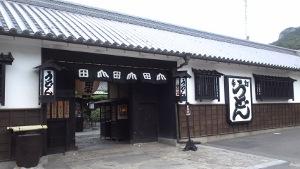 Yamadayaa