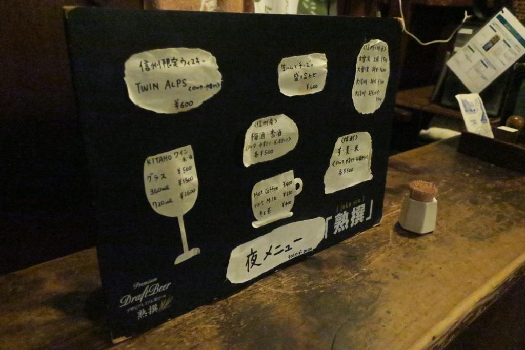 f:id:kaori-makimaki:20170827204804j:plain