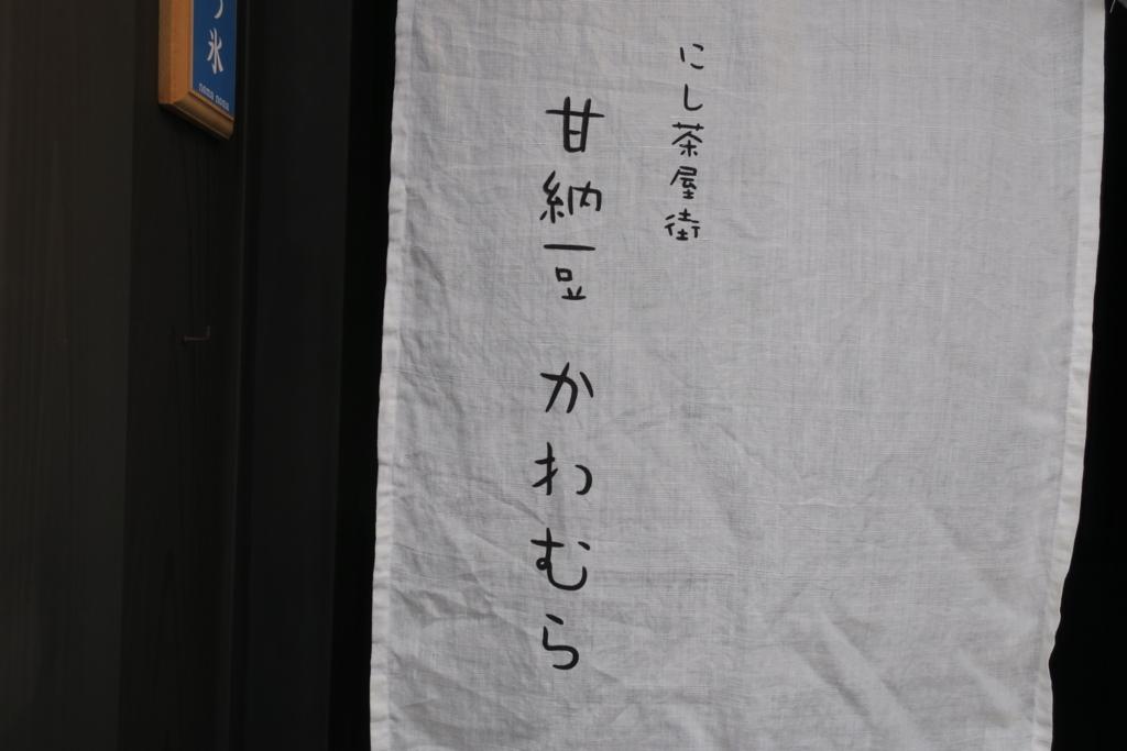 f:id:kaori-makimaki:20170929134750j:plain