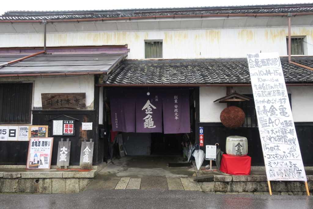 f:id:kaori-makimaki:20171015163150j:plain