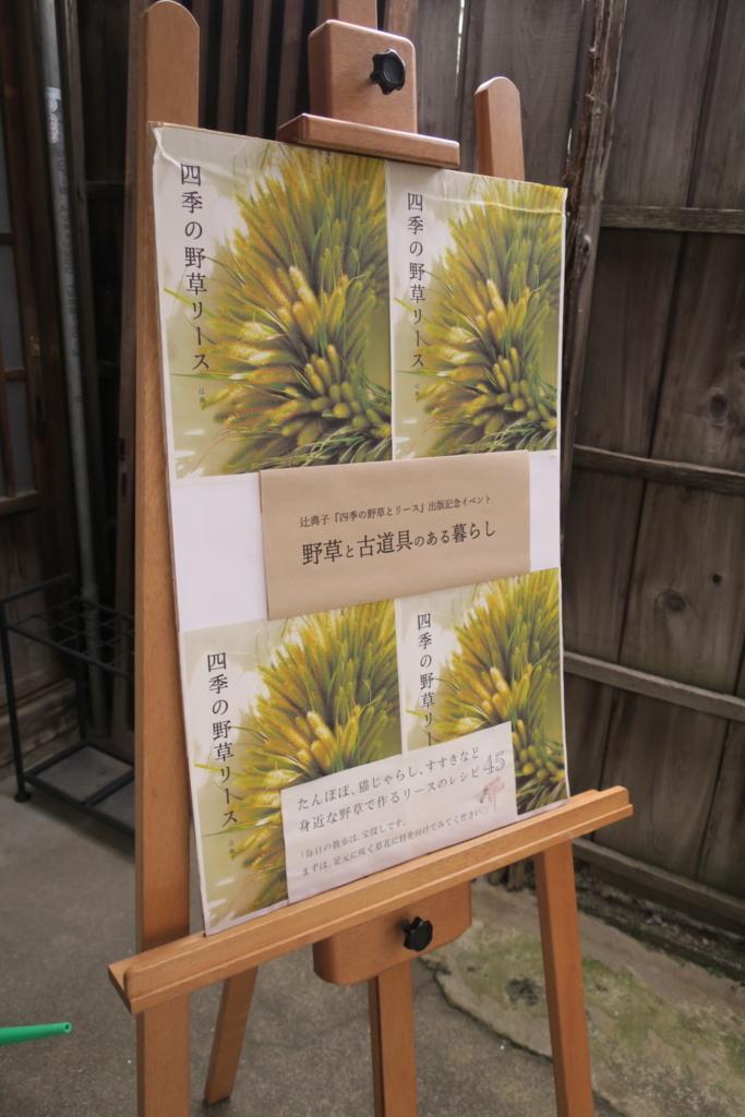 f:id:kaori-makimaki:20180224214830j:plain