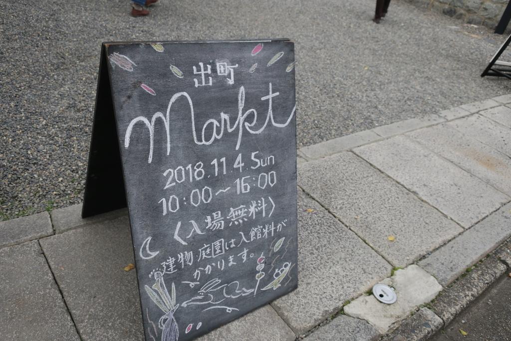 f:id:kaori-makimaki:20181104213943j:plain