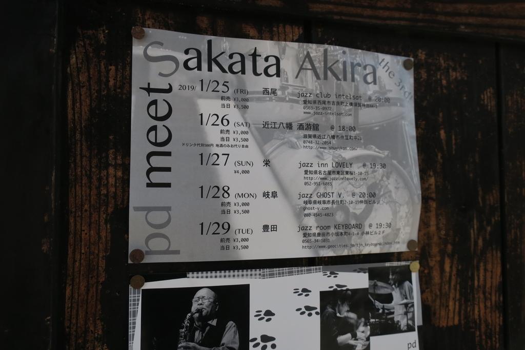 f:id:kaori-makimaki:20190101202342j:plain