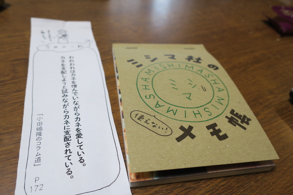 f:id:kaori-makimaki:20190120171111j:plain