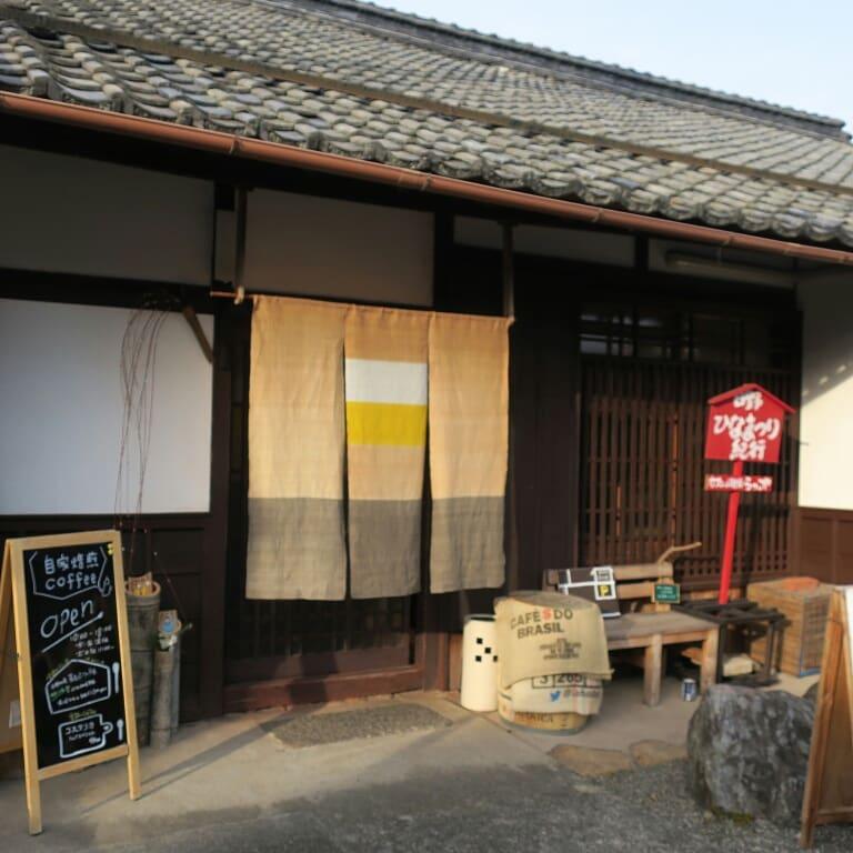 f:id:kaori-makimaki:20190305214806j:plain