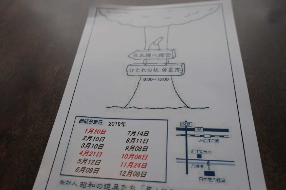 f:id:kaori-makimaki:20190323062033j:plain