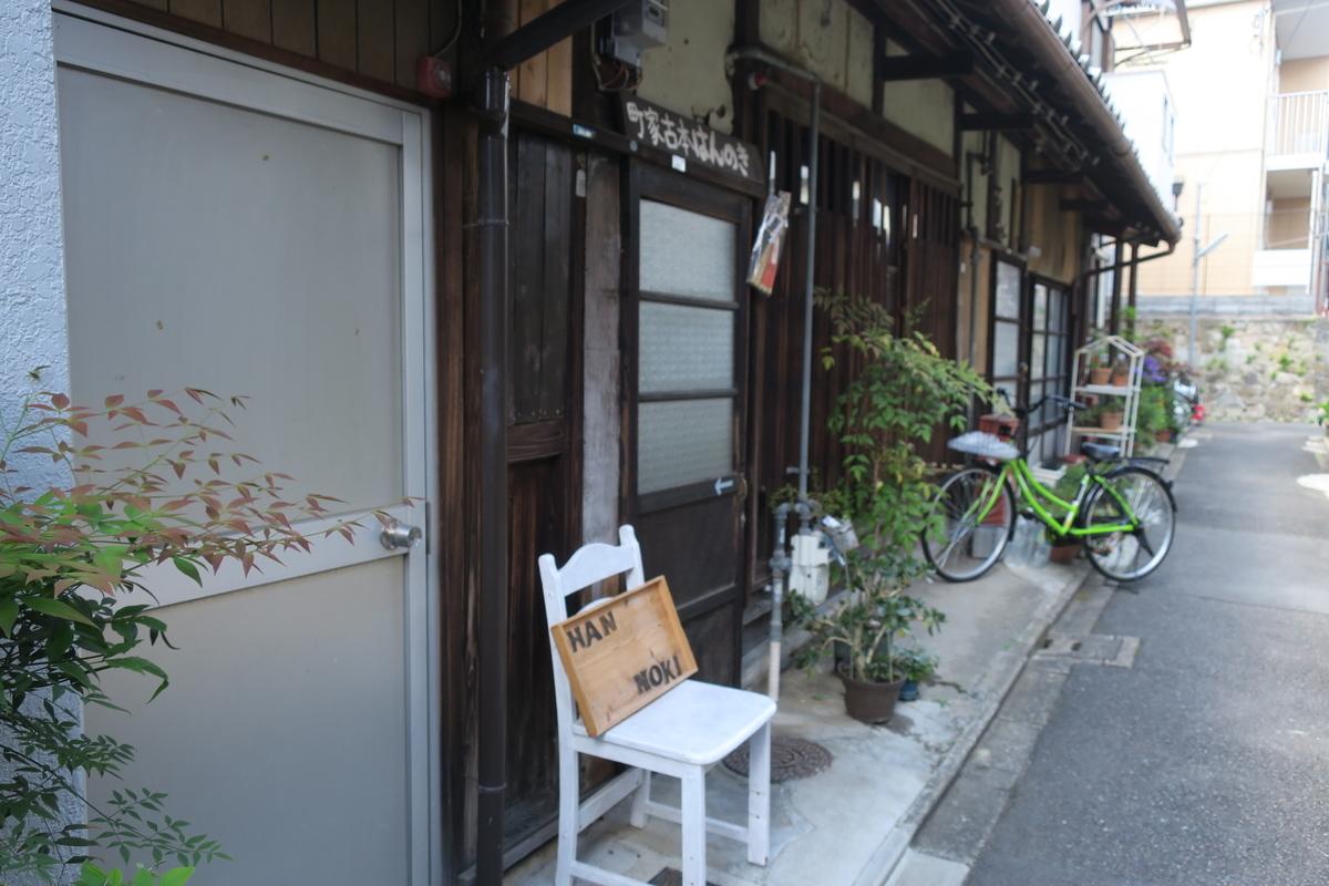 f:id:kaori-makimaki:20190507205126j:plain