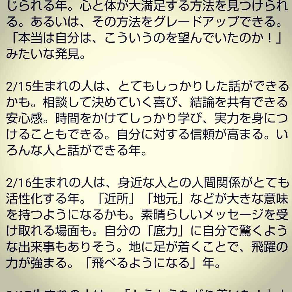 f:id:kaori-makimaki:20210215182237j:plain