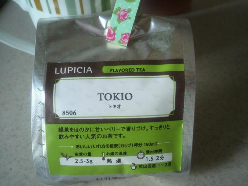 フレーバー緑茶「TOKIO」